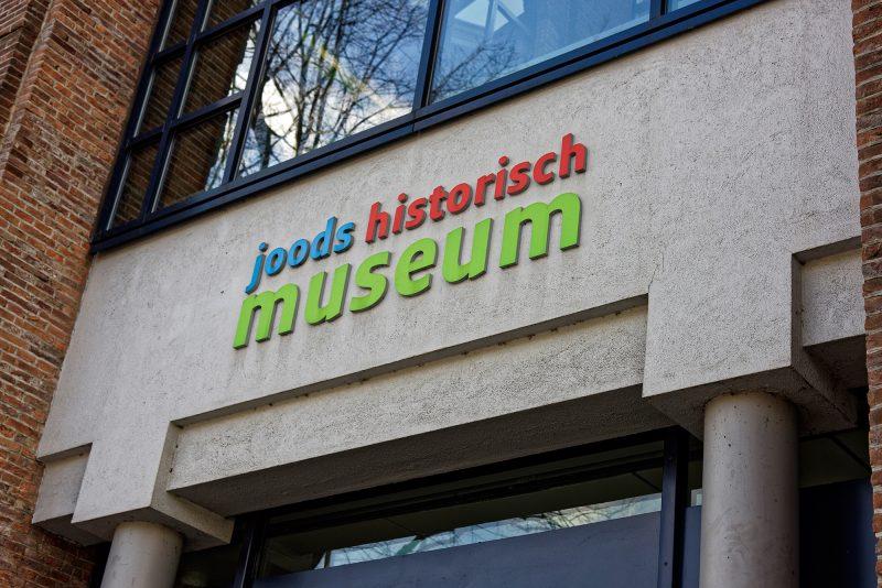 Das Joods Historisch Museum in Amsterdam ist Miteigentümer des Machsor