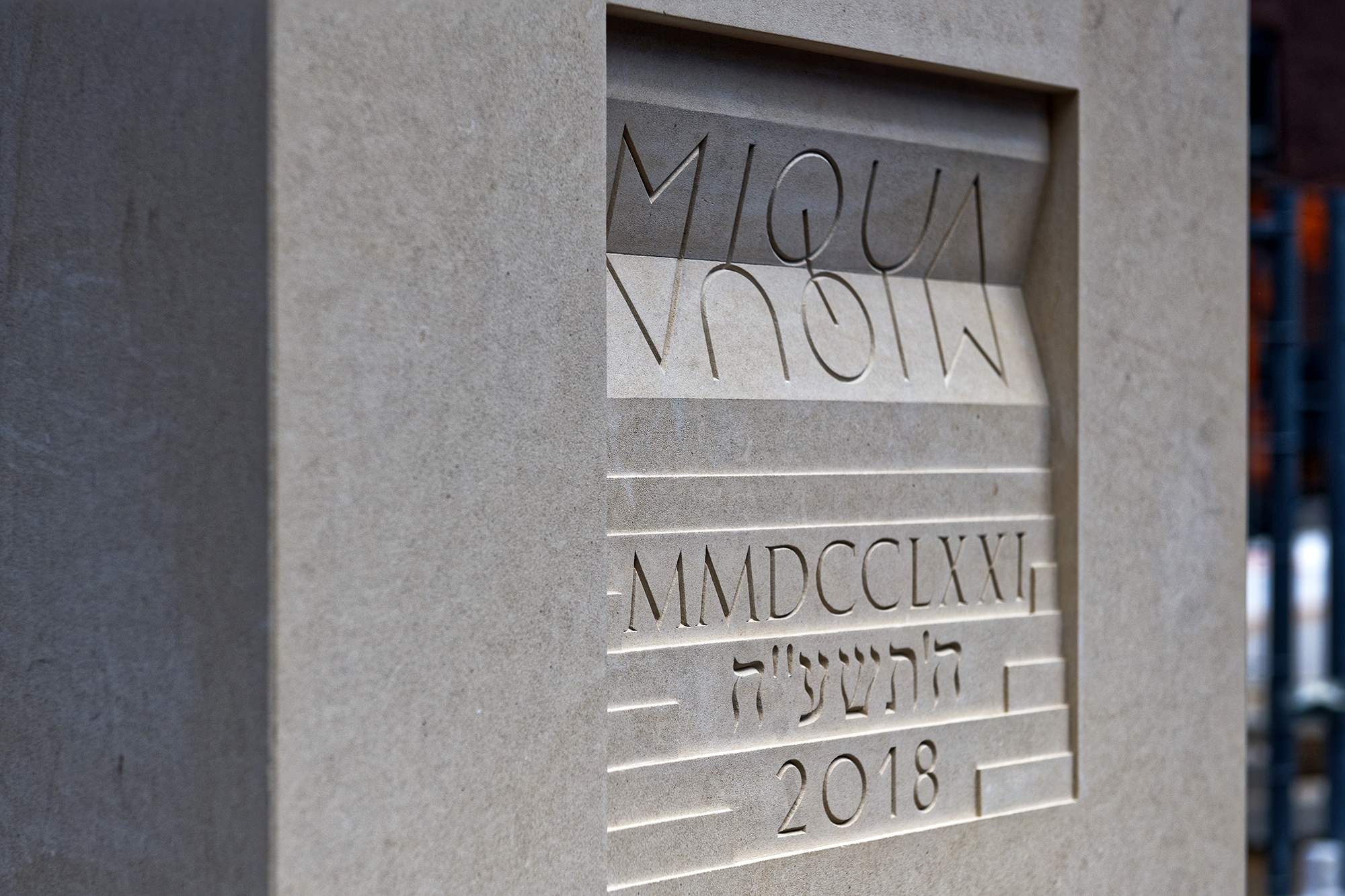 Der Grundstein für das MiQua